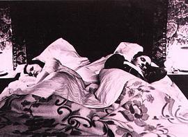 Escena de cama